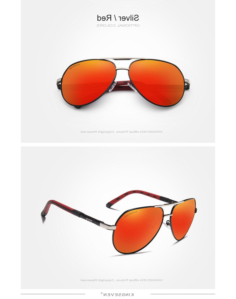 All Clothing & Accessories sun glasses