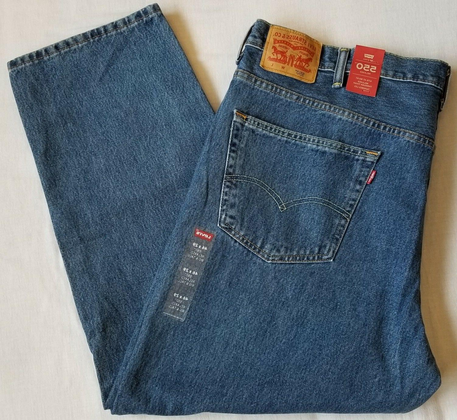 levi s men s 550 relaxed fit