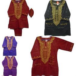 Men's Brocade Pant Suit African Clothing 3 PCs Pant Set Dash